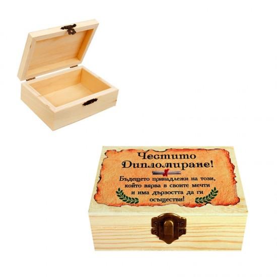 """Кутия с пожелание """" Честито дипломиране"""""""