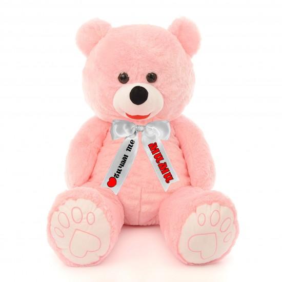 Плюшен мечок гигант  в розово с надписана панделка