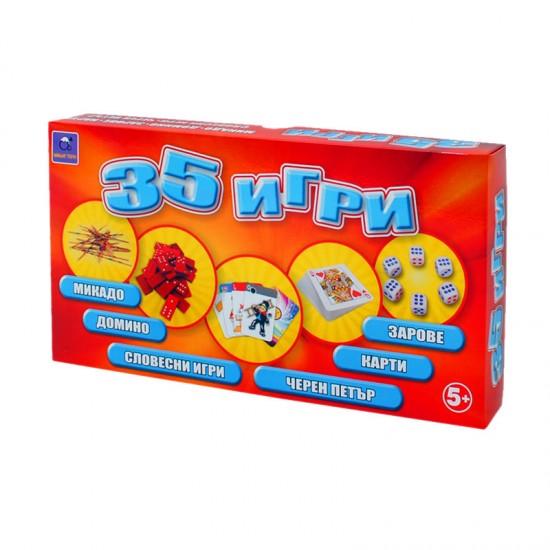 """Занимателни игри """"35 в 1 """""""
