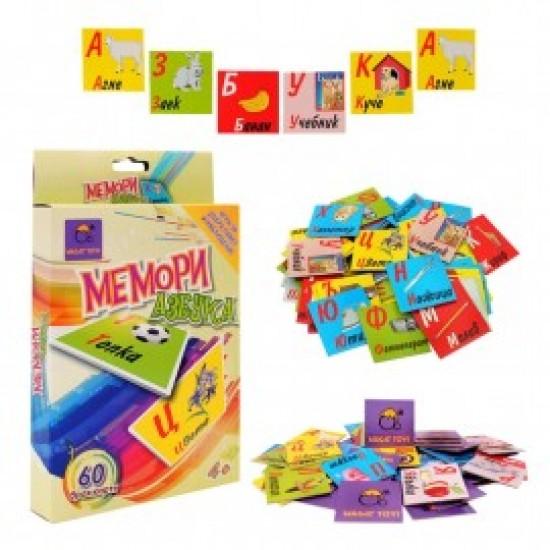Мемори карти с азбука